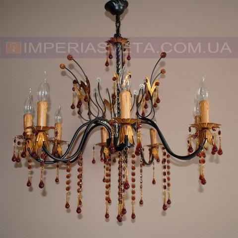 Люстра со свечами хрустальная IMPERIA восьмиламповая LUX-434030