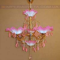 Люстра со свечами хрустальная IMPERIA шестиламповая LUX-454306