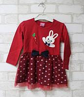 Платье трикотажное для девочки на 1-5 лет