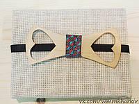 Деревяная бабочка мужская галстук унисекс
