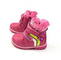 Зимние ботинки для девочки Y.TOP малиновые (р.23,24,25,26,27)