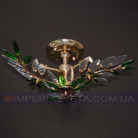 Люстра хрустальная припотолочная IMPERIA трехламповая LUX-442114