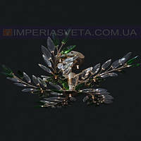 Люстра хрустальная припотолочная IMPERIA пятиламповая LUX-442120