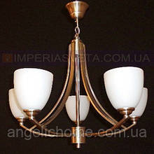Люстра классическая IMPERIA пятиламповая LUX-446636