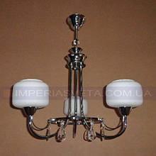 Люстра классическая IMPERIA трехламповая LUX-453205