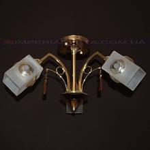 Люстра классическая IMPERIA трехламповая LUX-443633