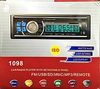 Автомагнитола Pioneer 1098