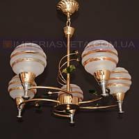 Люстра классическая TINKO пятиламповая LUX-406404