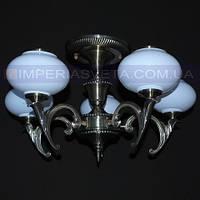 Люстра классическая TINKO пятиламповая LUX-503360