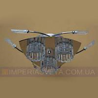 Люстра галогенная TINKO трехламповая со светодиодной подсветкой LUX-410604