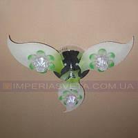 Люстра галогенная IMPERIA трехламповая со светодиодной подсветкой LUX-343223