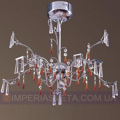 Люстра галогенная TINKO восьмиламповая LUX-324062