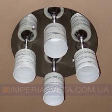 Люстра припотолочная IMPERIA четырехламповая LUX-452012