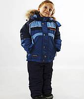 Костюм зимний на холофайбере Diwa Club, для мальчика-2201