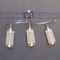 Люстра спот направляемая IMPERIA трёхламповая LUX-430443