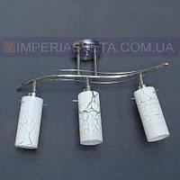 Люстра спот направляемая IMPERIA трёхламповая LUX-430441