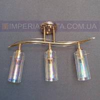 Люстра спот направляемая IMPERIA трёхламповая LUX-322263