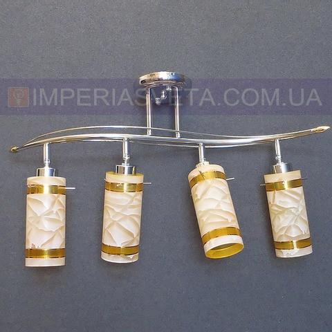 Люстра спот направляемая IMPERIA четырёхламповая LUX-451535