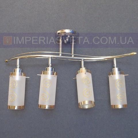 Люстра спот направляемая IMPERIA четырёхламповая LUX-440611