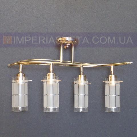 Люстра спот направляемая IMPERIA четырёхламповая LUX-331014