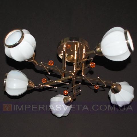 Люстра припотолочная IMPERIA пятиламповая LUX-453253