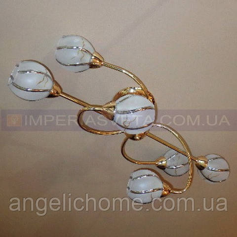 Люстра припотолочная IMPERIA шестиламповая LUX-456310