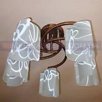 Люстра припотолочная IMPERIA пятиламповая LUX-450636