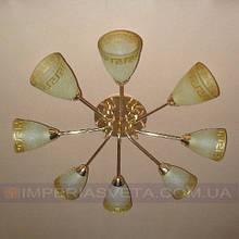 Люстра припотолочная IMPERIA восьмиламповая LUX-436446