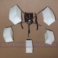 Люстра припотолочная IMPERIA пятиламповая LUX-456235