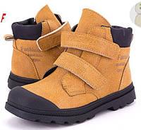 Демисезонные детские ботинки, размер 27