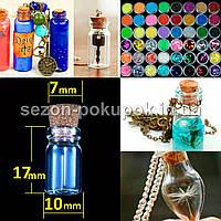 (10шт) МАЛЕНЬКИЕ 17х10мм Стеклянные бутылочки с пробкой. Цена за 10шт