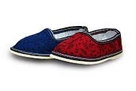 Туфли домашние детские трикотаж(кл.м/к)большие размеры  Литма