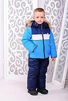Зимний комплект на мальчика «Ральф», голубой