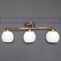 Люстра припотолочная IMPERIA трёхламповая LUX-461135