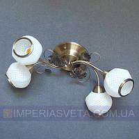 Люстра припотолочная IMPERIA четырёхламповая LUX-500310