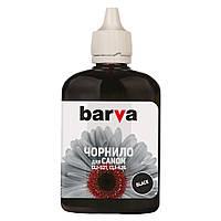 Чернила BARVA CANON CLI-521/CLI-426 90г BLACK (C521-285)