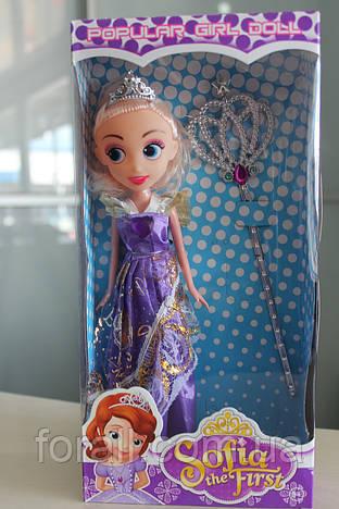 Кукла София 2в