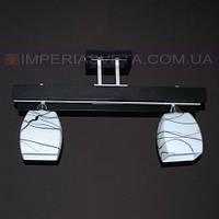 Люстра припотолочная IMPERIA двухламповая LUX-510222