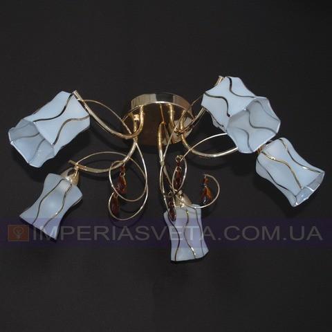 Люстра припотолочная IMPERIA пятиламповая LUX-511150