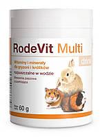 Dolfos RodeVit Multi drink - витаминный комплекс для грызунов и кроликов (186-60) 60г