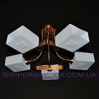 Люстра припотолочная IMPERIA пятиламповая LUX-466605