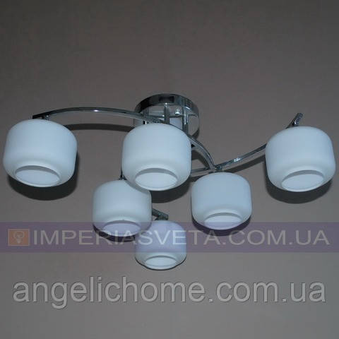 Люстра припотолочная IMPERIA шестиламповая LUX-453166