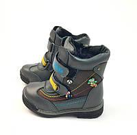 Зимние ботинки для мальчика Clibee серый (р.23,27)