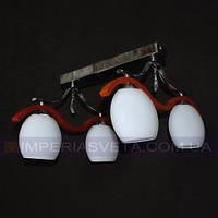 Люстра припотолочная IMPERIA четырехламповая LUX-502341