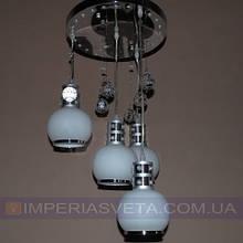 Потолочная люстра LED IMPERIA четырехламповая со светодиодной подсветкой LUX-510202