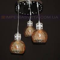 Потолочная люстра LED IMPERIA трехламповая со светодиодной подсветкой LUX-510161
