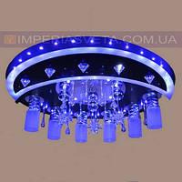 Потолочная люстра LED IMPERIA девятиламповая с пультом дистанционного управления и диодной подсветкой LUX-454122
