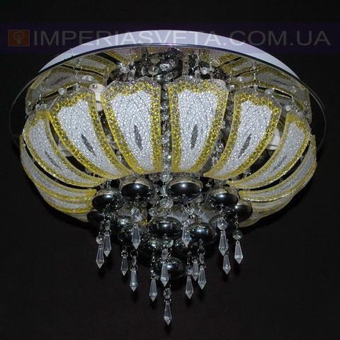 Потолочная люстра LED IMPERIA девятиламповая с пультом дистанционного управления и диодной подсветкой LUX-511433