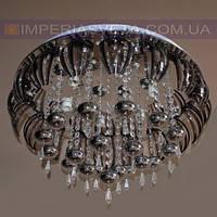 Потолочная люстра LED IMPERIA шестиламповая с пультом дистанционного управления и диодной подсветкой LUX-453615