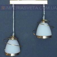 Люстра подвес, светильник подвесной IMPERIA двухламповая декоративная LUX-464531